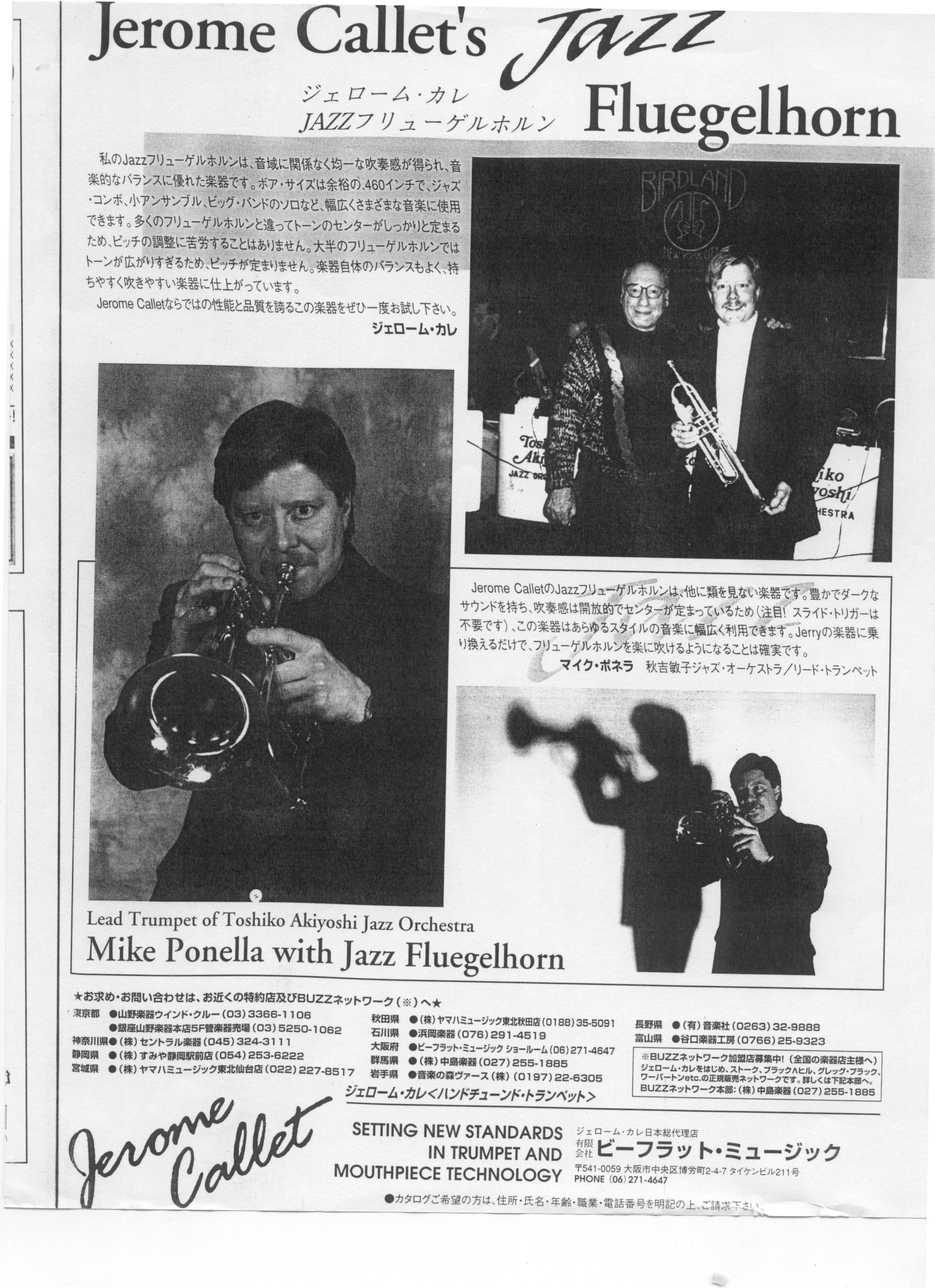 Mike Ponella Trumpet Player - Jerome Callet Advertisement